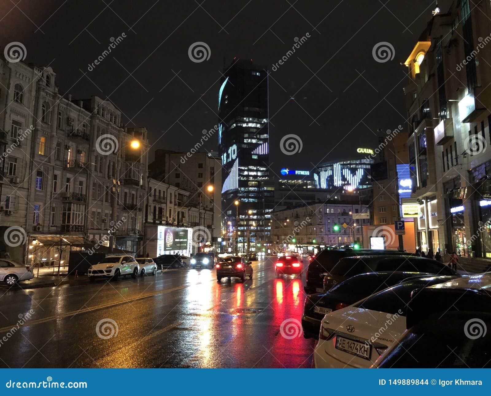 Belle nuit dans Dnieper