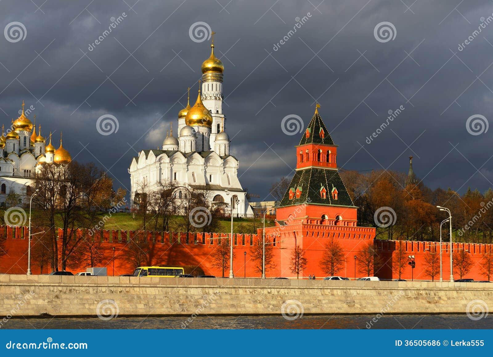 Belle vue de Moscou Kremlin
