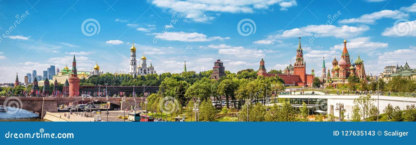Belle vue panoramique de Moscou Kremlin, Russie