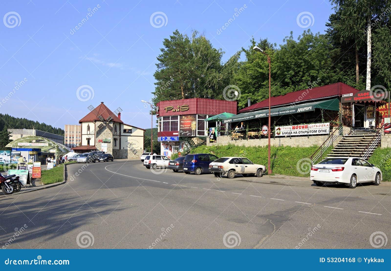 Sanatorium Katun, Belokurikha: description and reviews 5