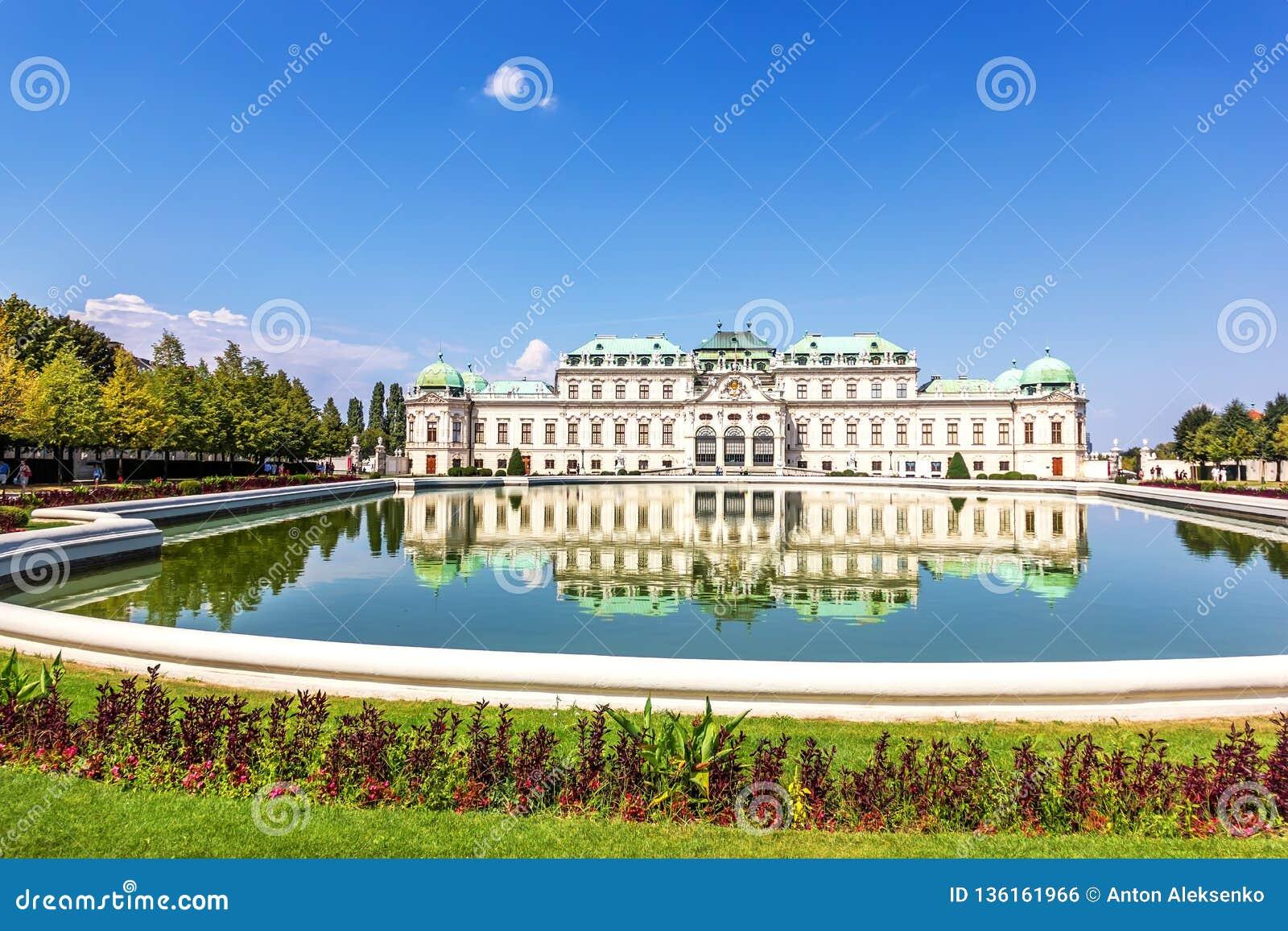 Belwederu pałac, południowa fasada, widok od stawu, Wiedeń