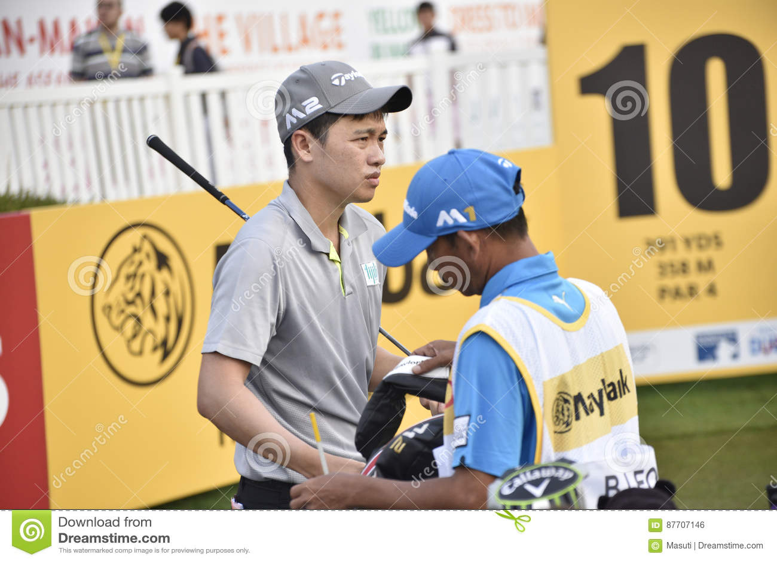 Ben Leong, championnat 2017 de Maybank