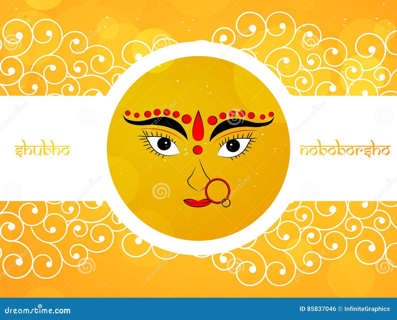 bengali new year background