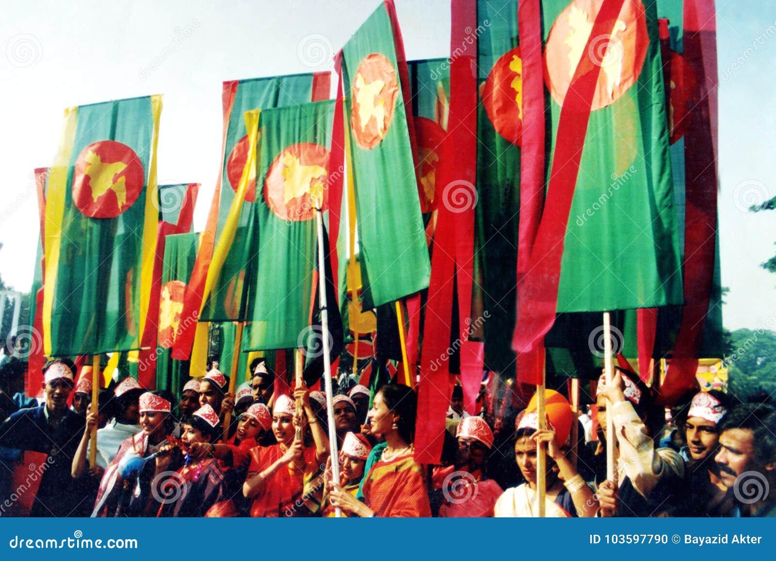 Bangli Buteful Dhaka Xx