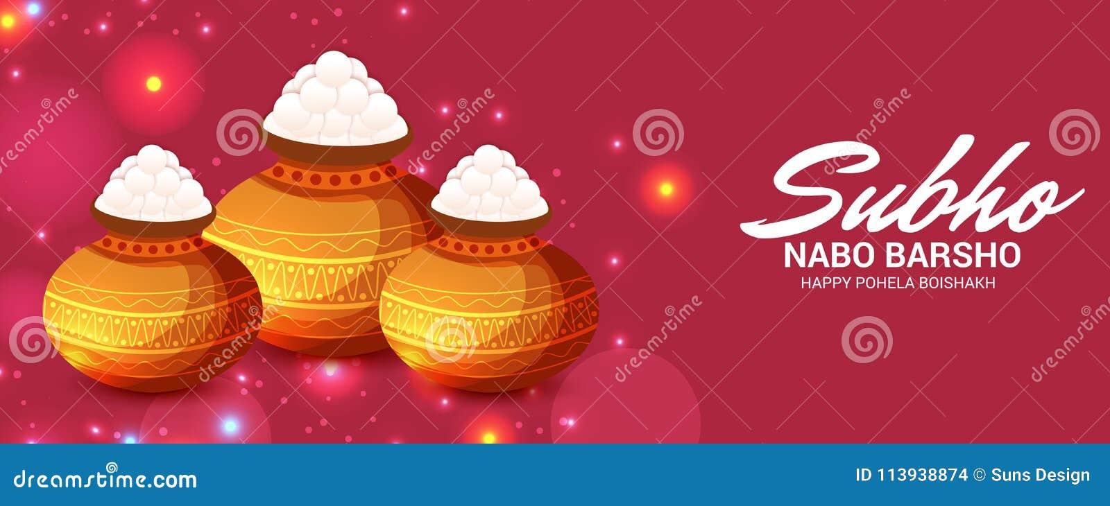bengali new year subho nabo barshohappy pohela boishakh a mud pot fill with rasgulla