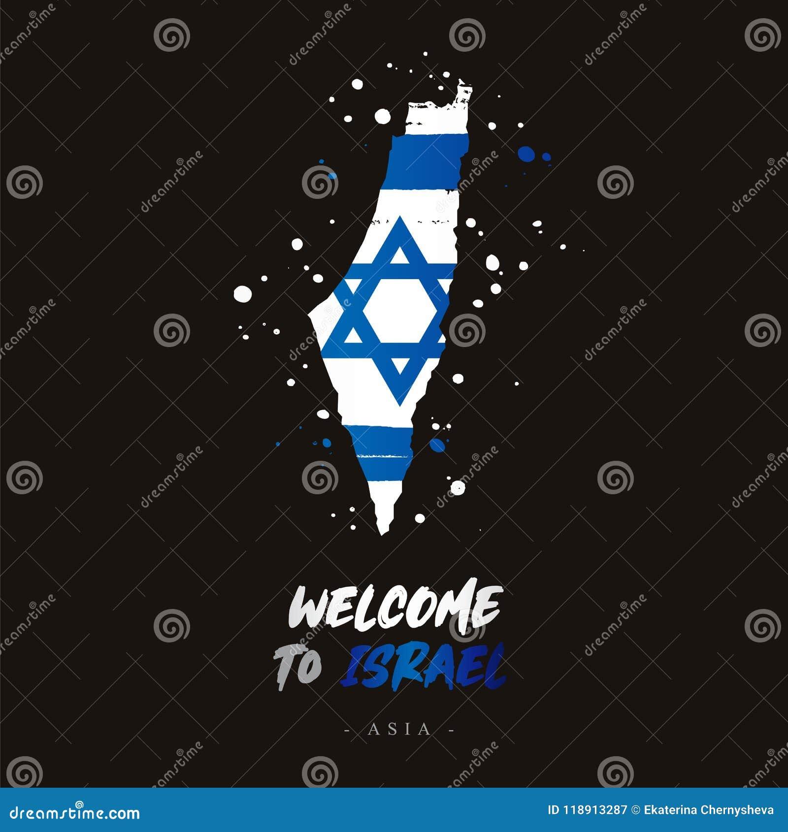 Benvenuto nell Israele Bandiera e mappa del paese