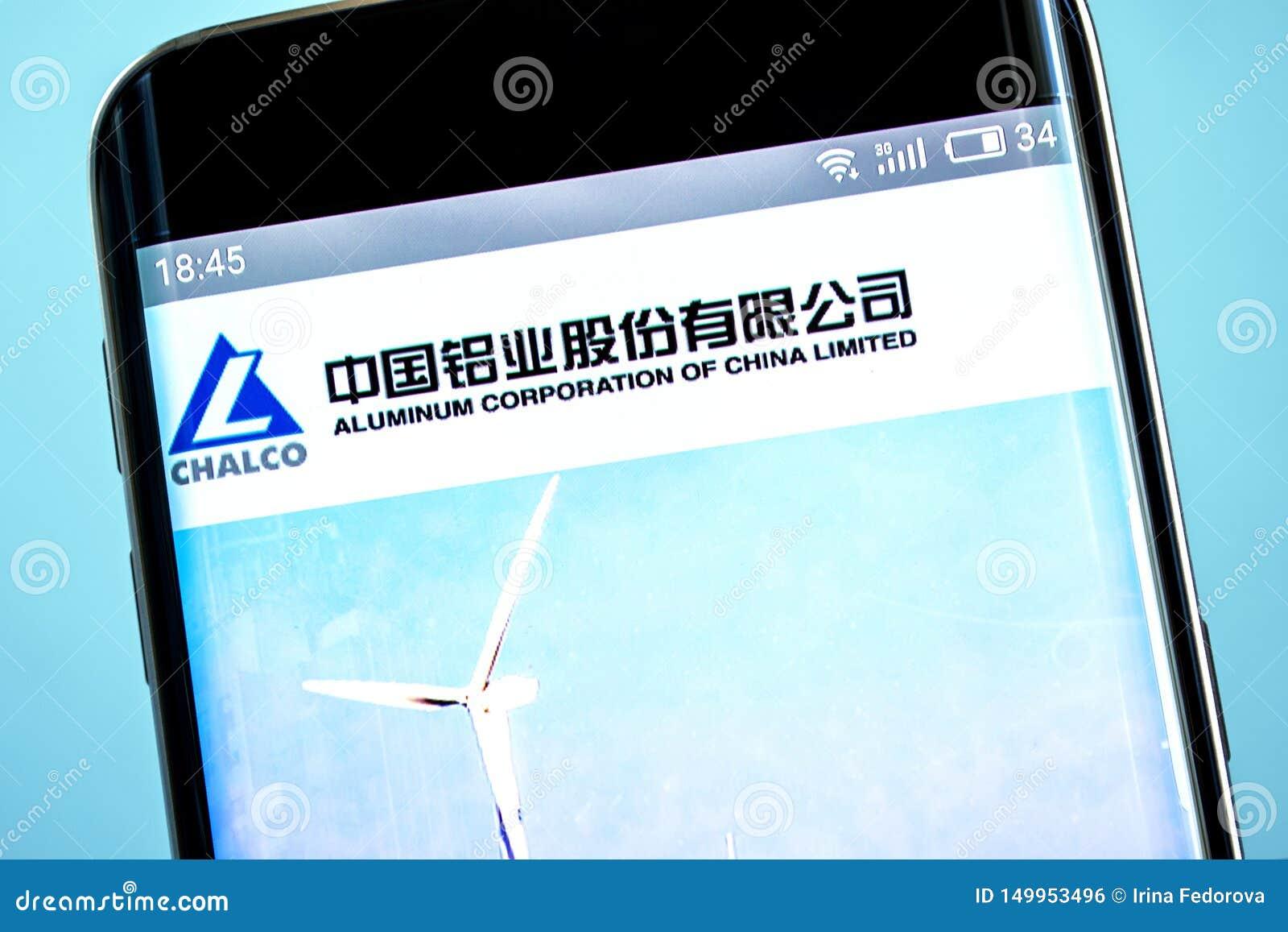 Berdyansk, Украина - 6-ое июня 2019: Иллюстративная передовица Алюминия Корпорации Китая ограничивала домашнюю страницу вебсайта