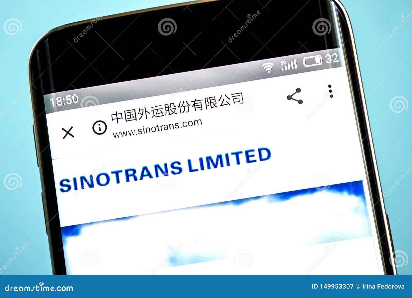 Berdyansk, Ucrania - 6 de junio de 2019: Sinotrans Ltd homepage de la p?gina web del mensajero Logotipo Sinotrans Ltd visible en