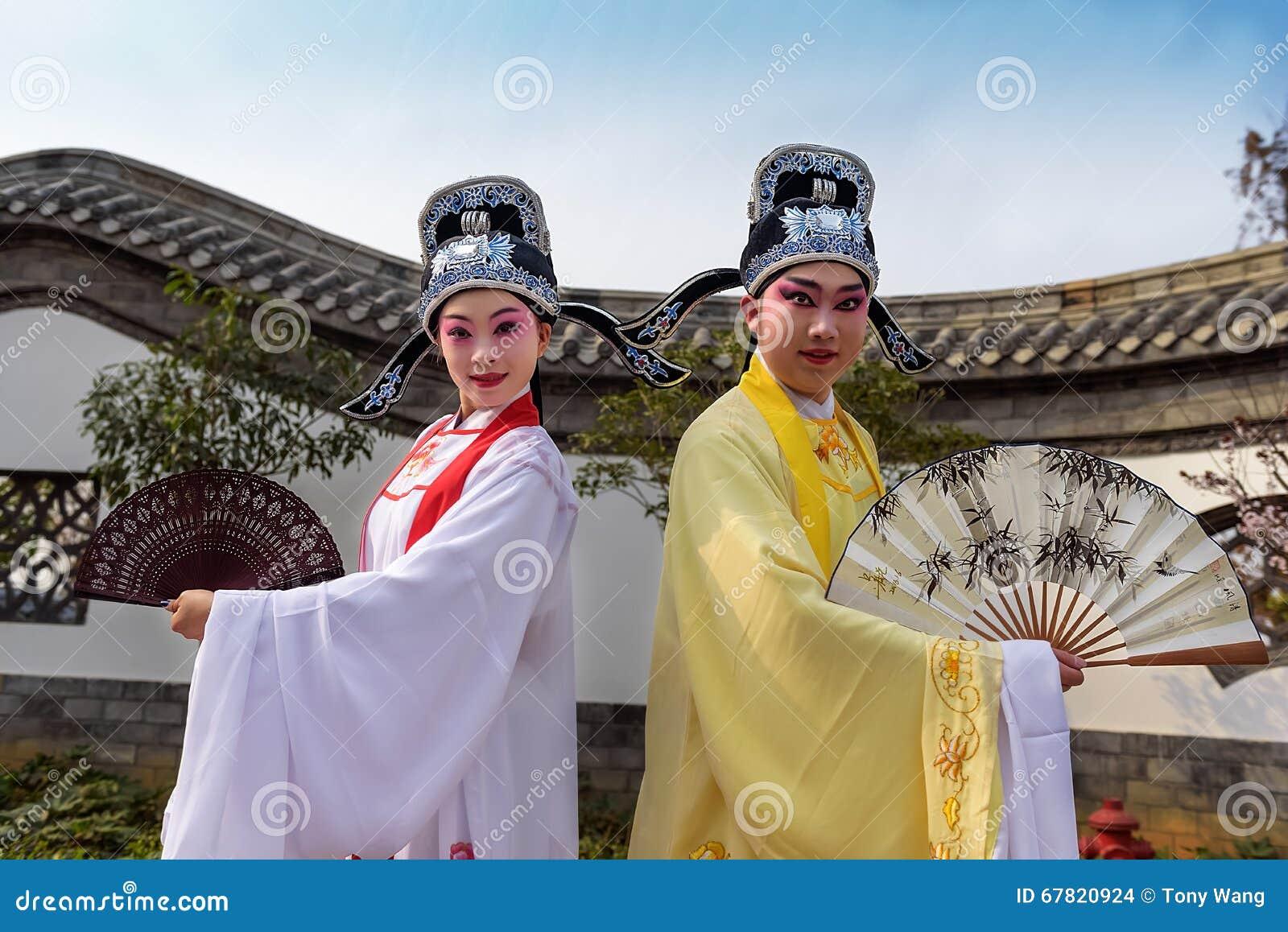 Beroemd de naamdrama van China: Flirtende Geleerde