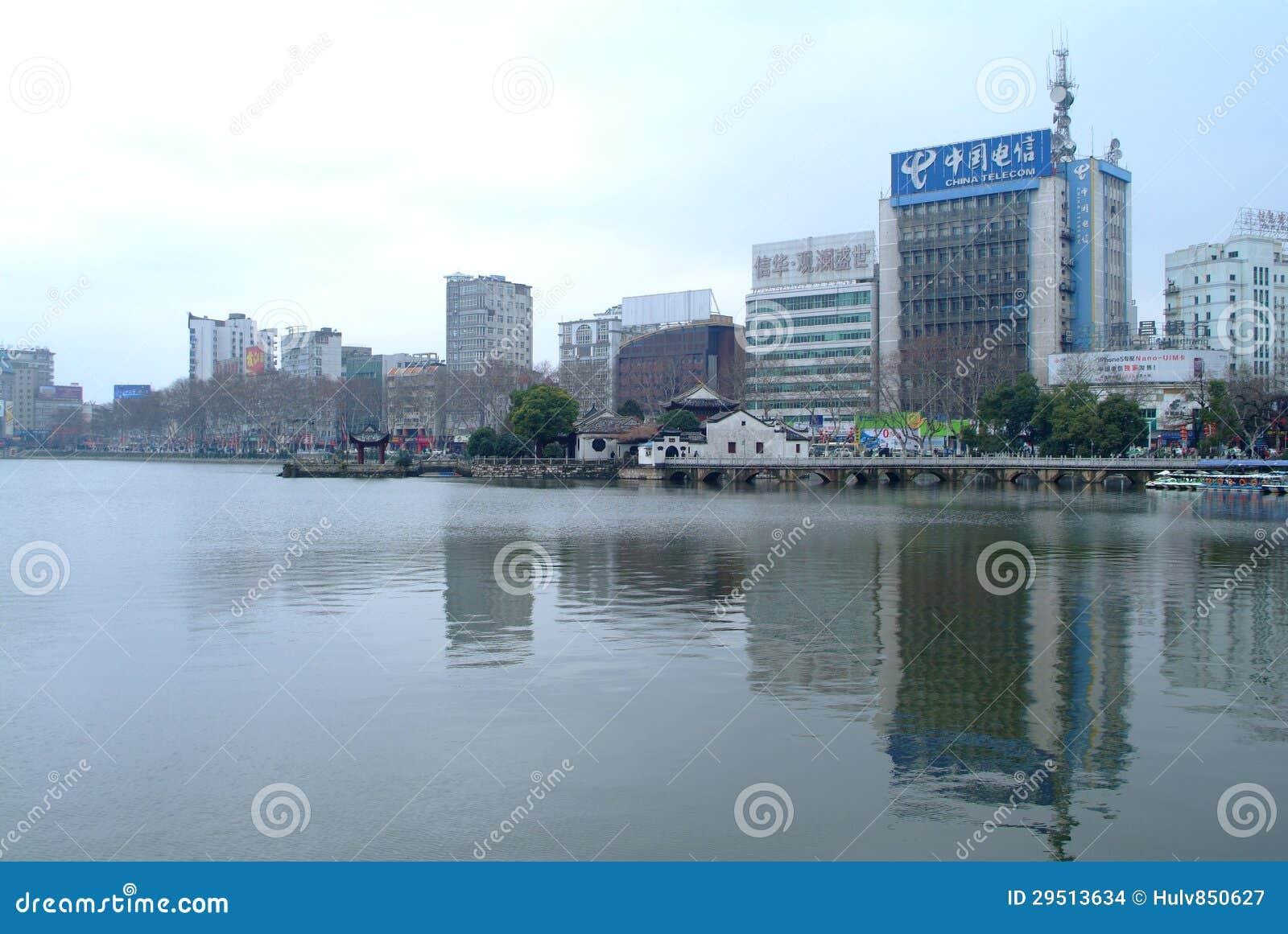 Beroemde Chinese architectuur