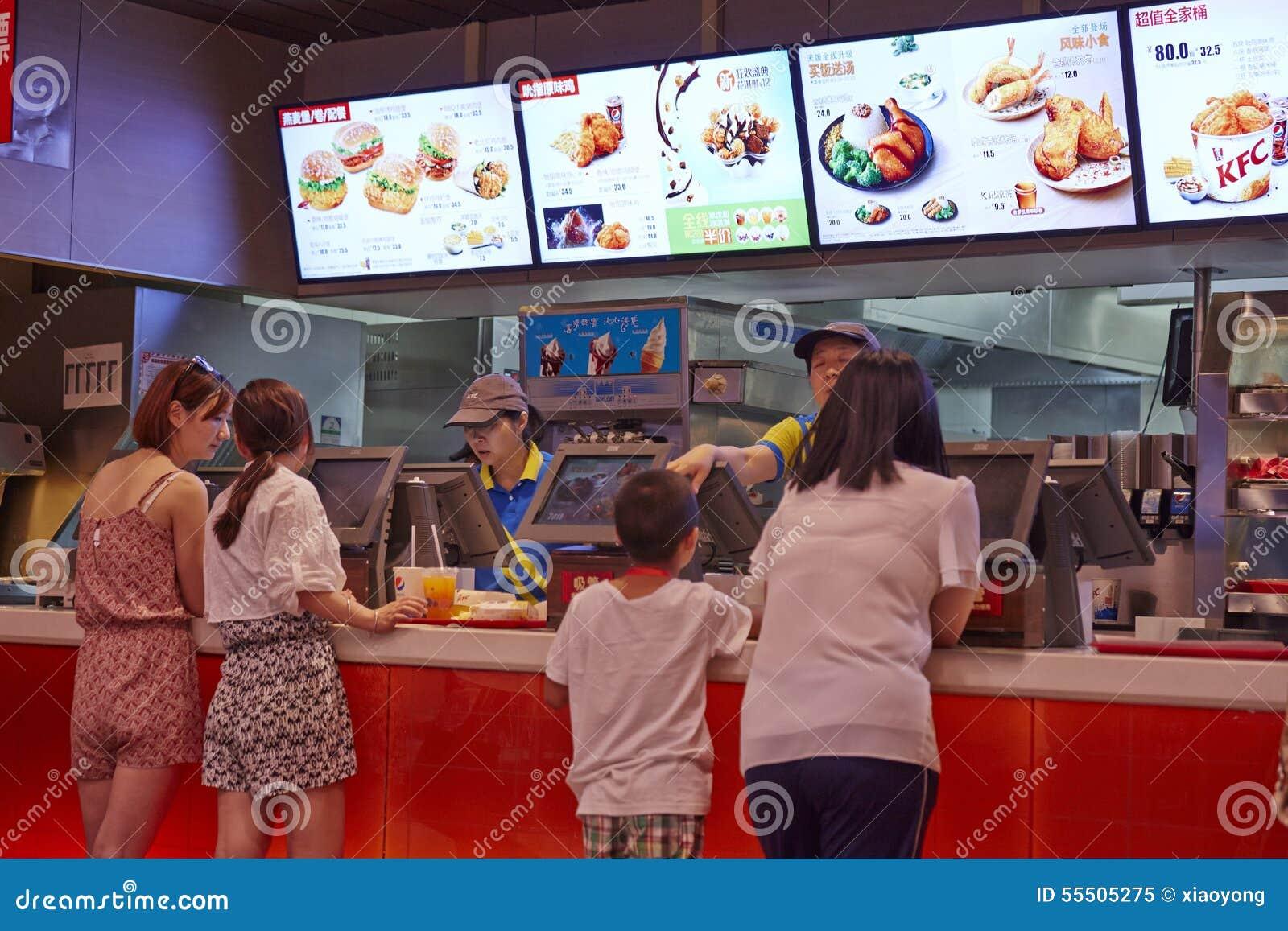 Beställa i KFC