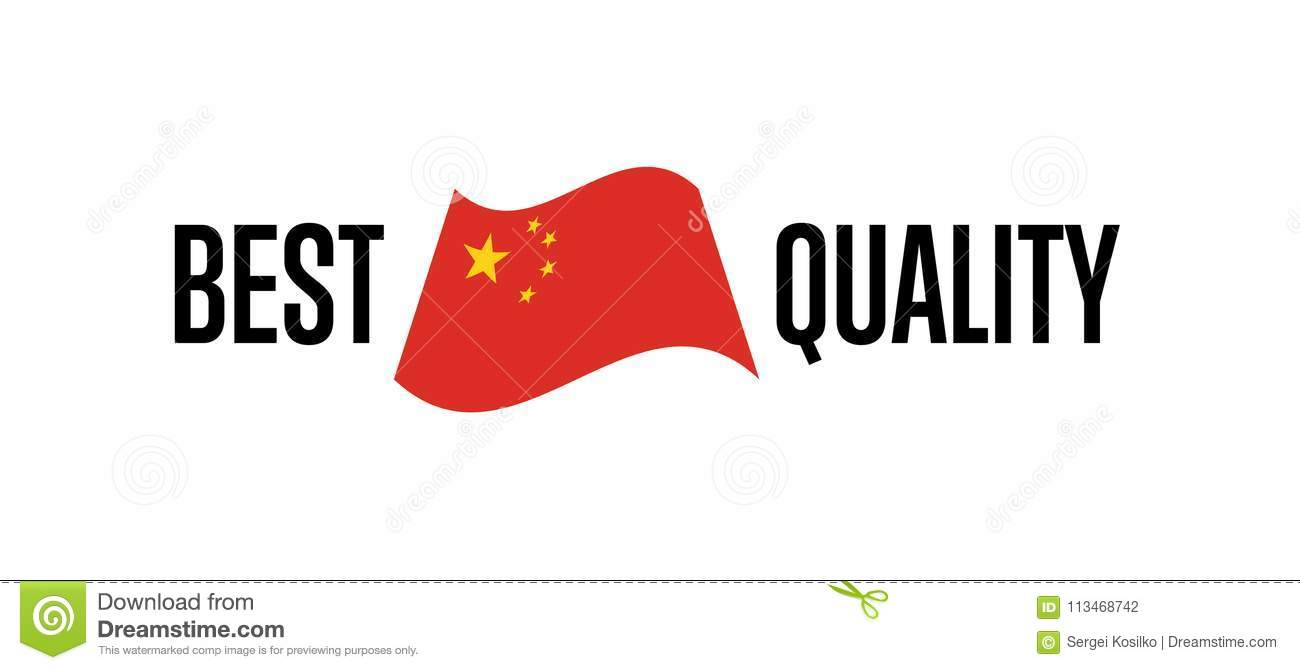 Best Quality Label For China Products Stock Illustration