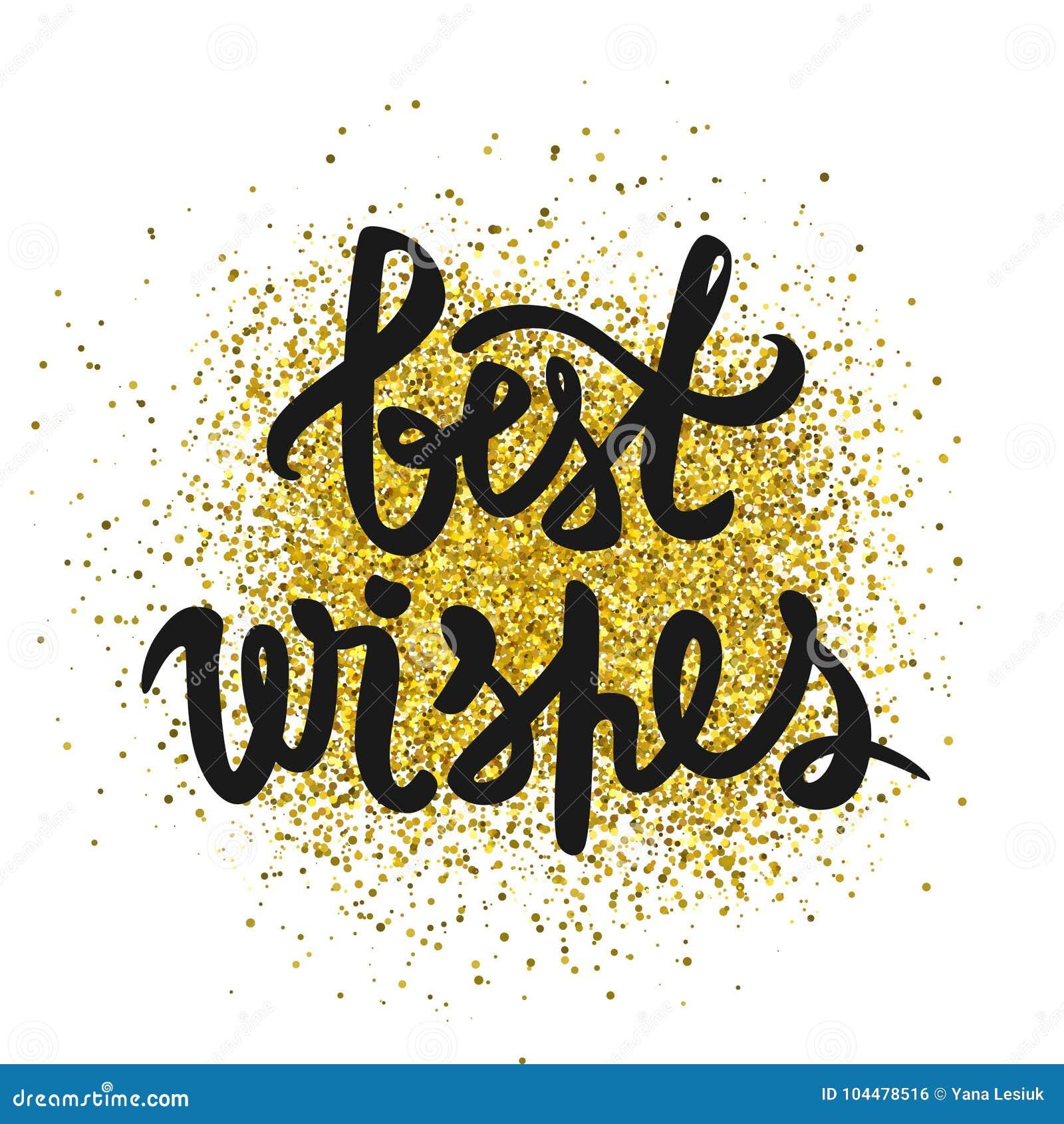 Best Wishes Inscription Glitter Confetti Stock Vector