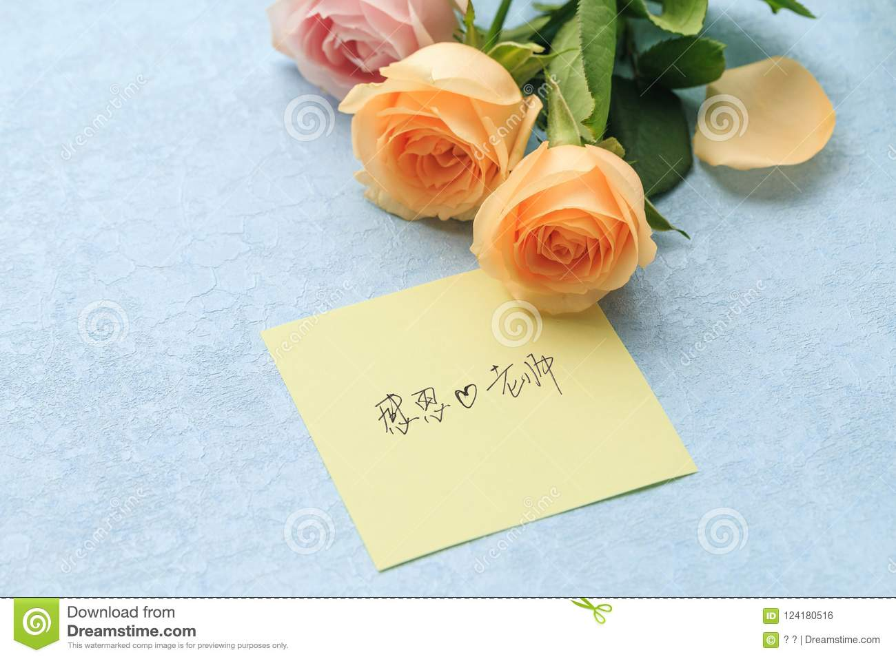 Best Wishes For Teachers Day Stock Photo Image Of Love Greeting