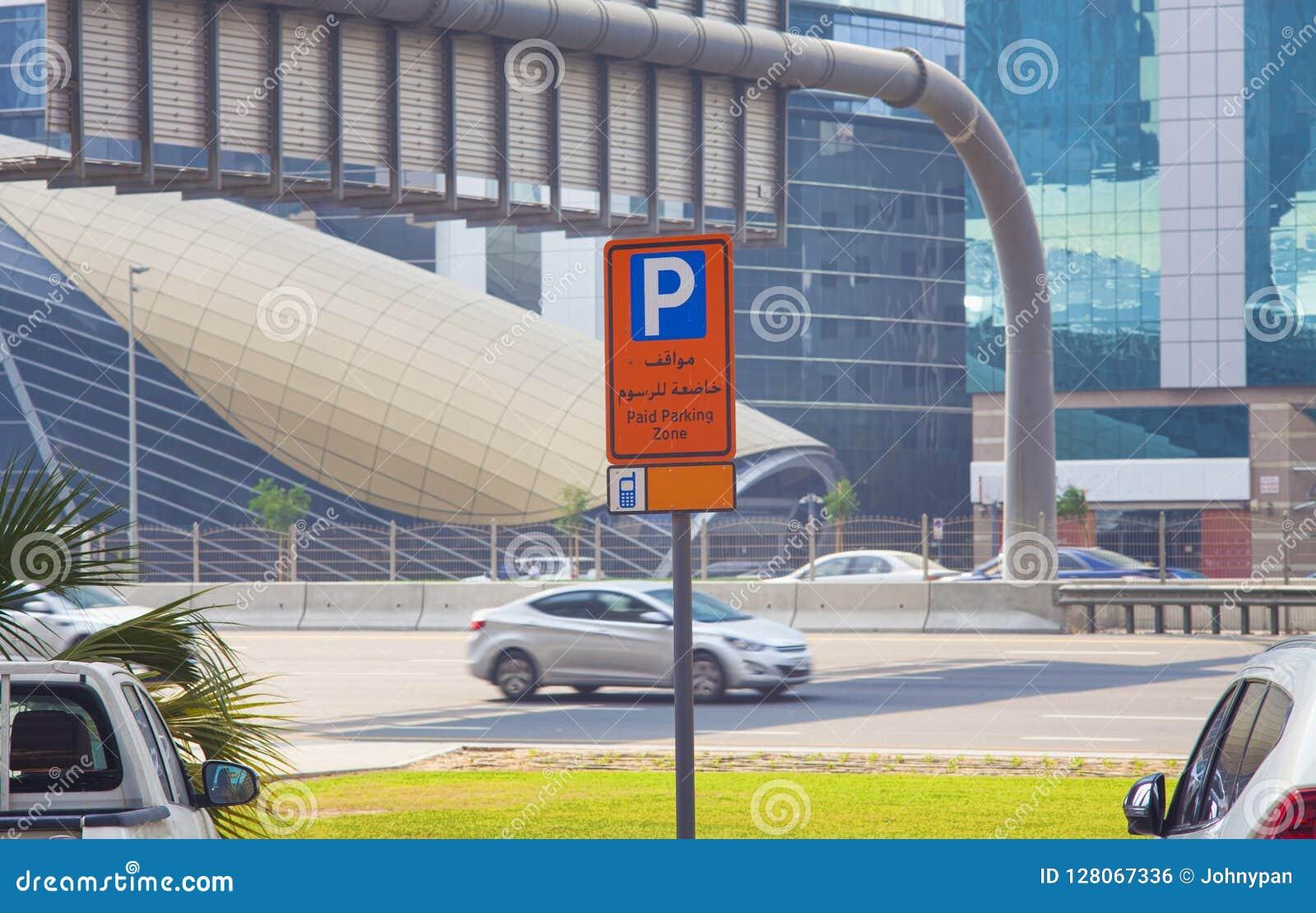 Betaald parkerenteken op Doubai