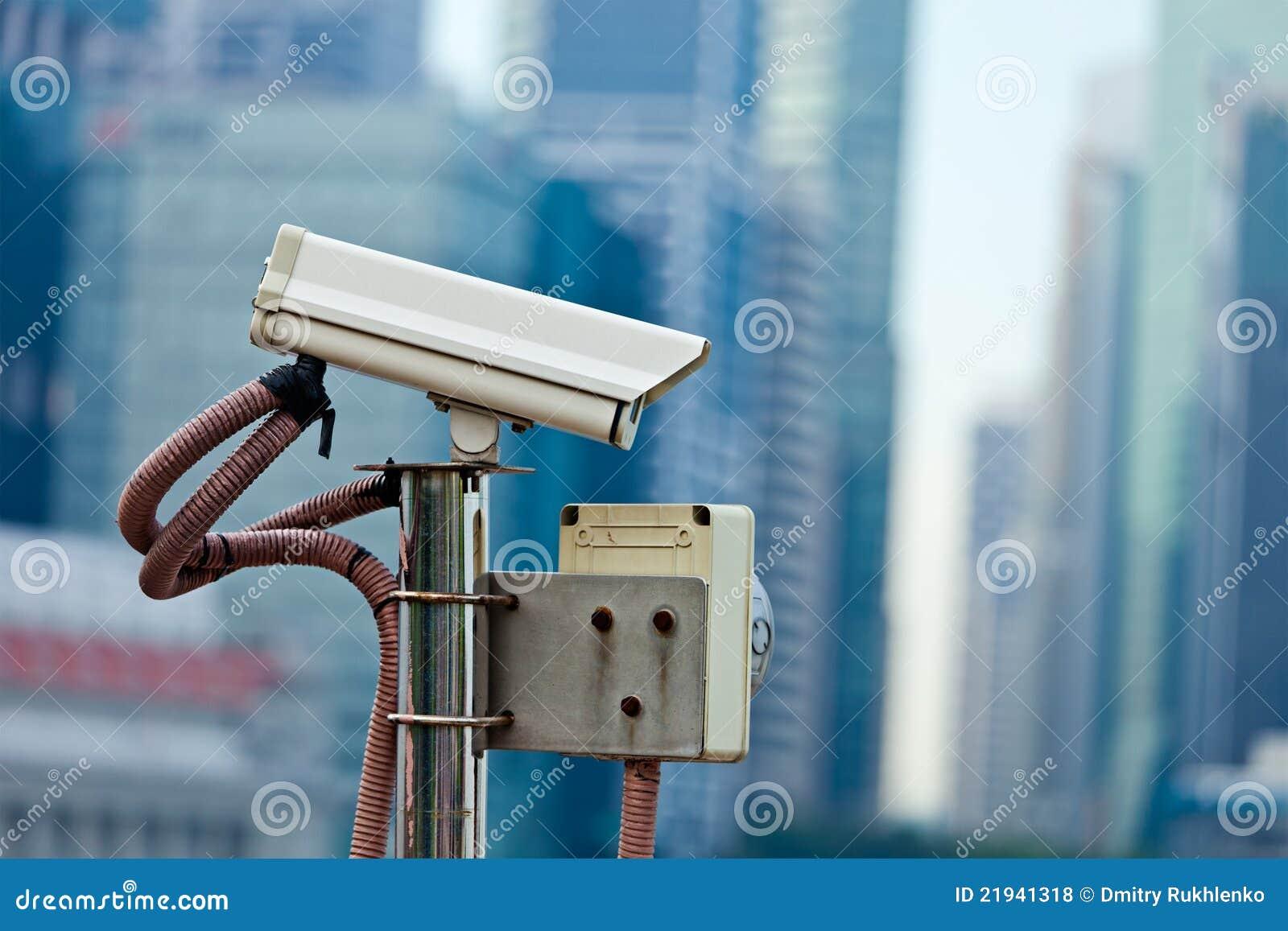 Bevakning för kameracctv singapore