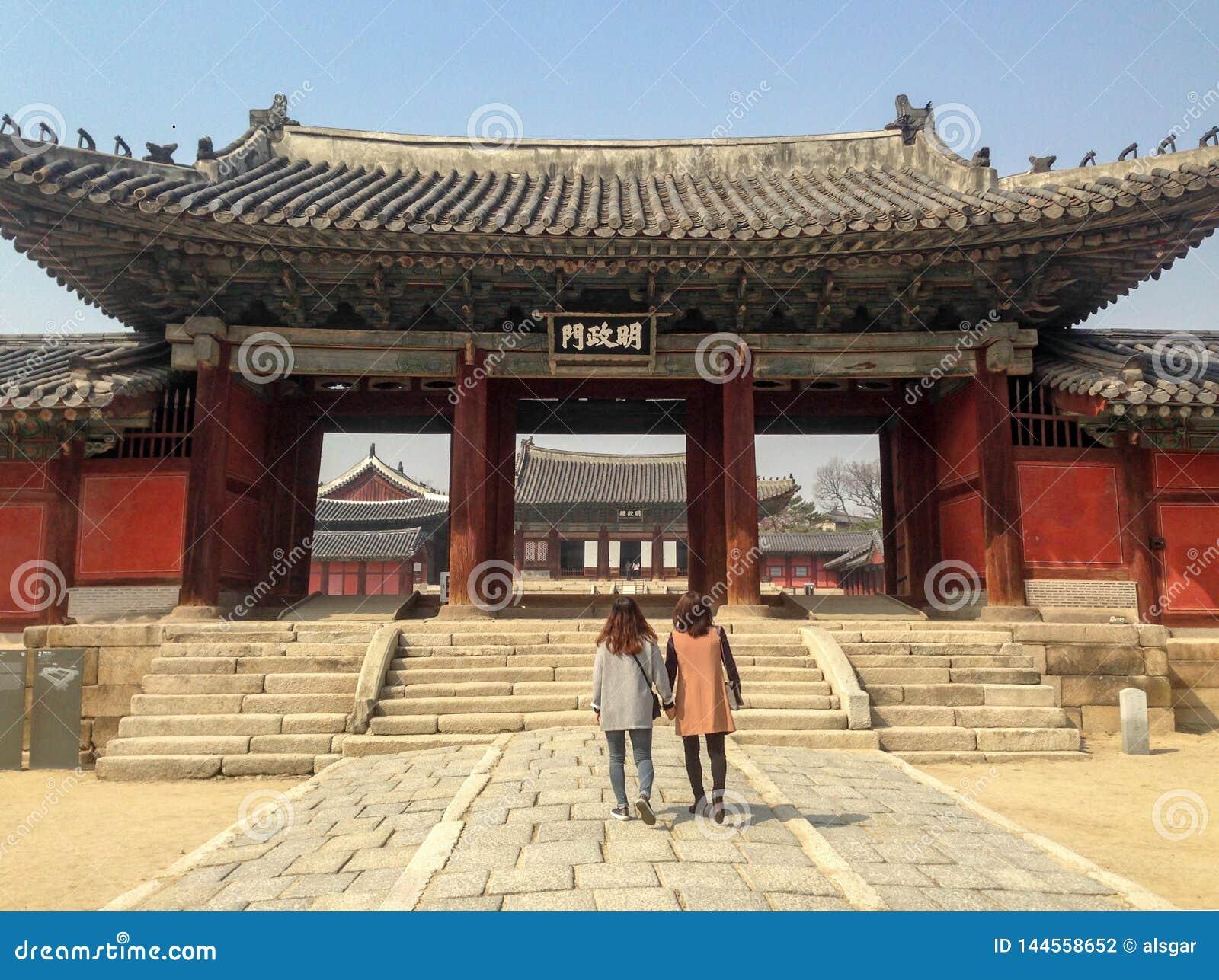 Bevor der zentrale Bereich von Changgyeonggungs-Palast eingegeben wird