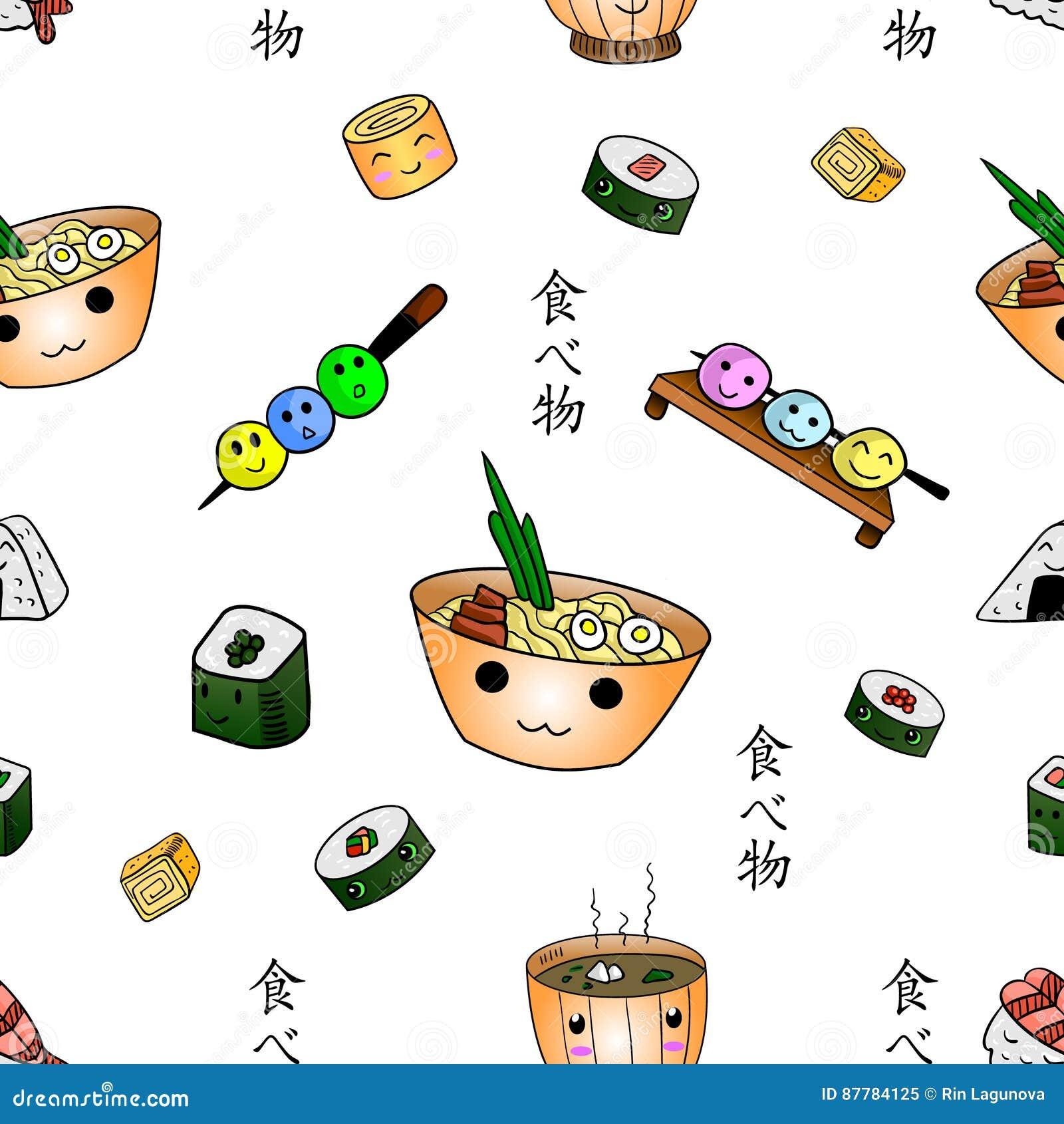 Bezszwowy wzór z japońskim jedzeniem z ` ` karmowymi inskrypcjami na Japońskim języku