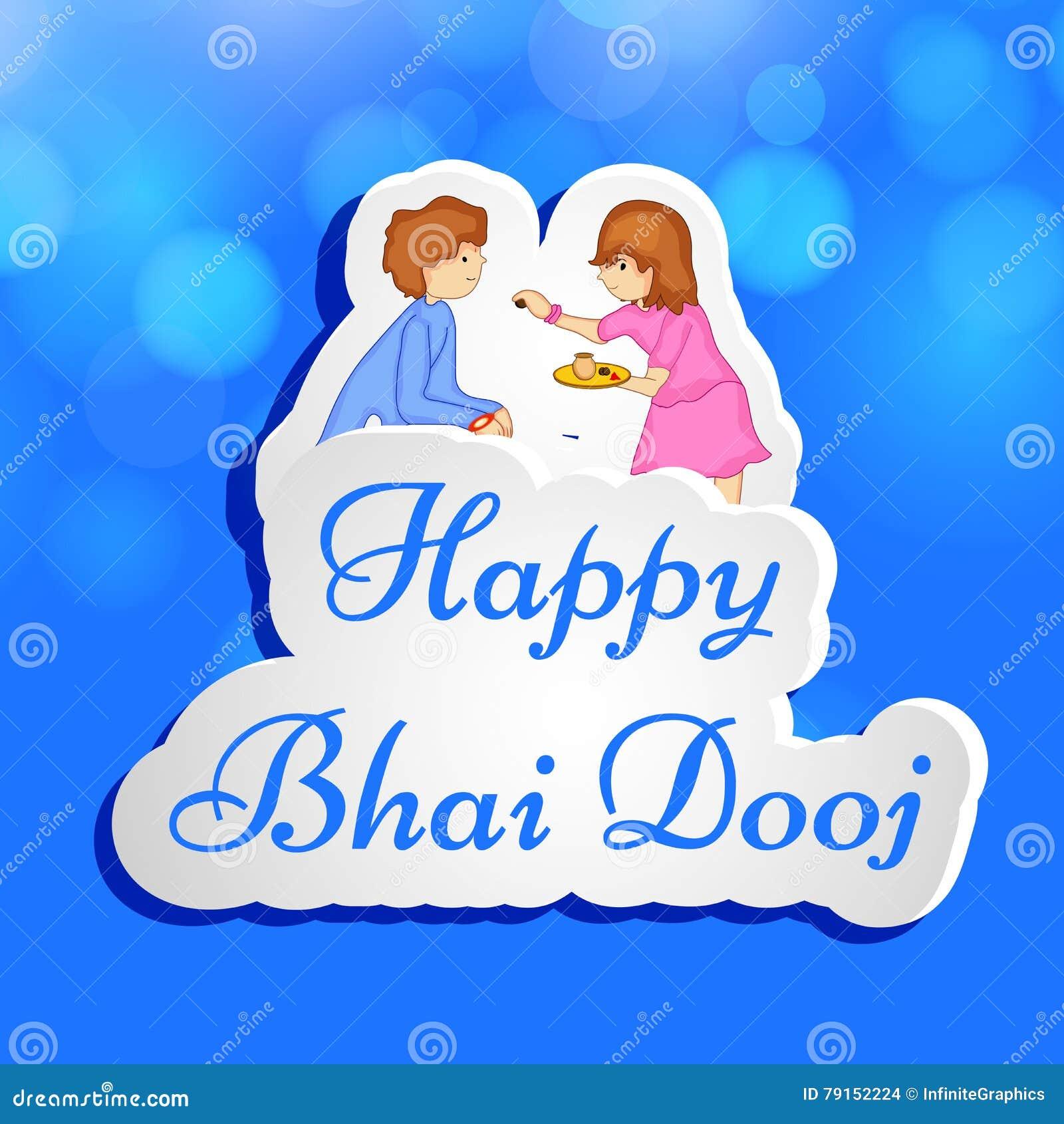 Bhai Dooj Background Stock Vector Illustration Of Design 79152224
