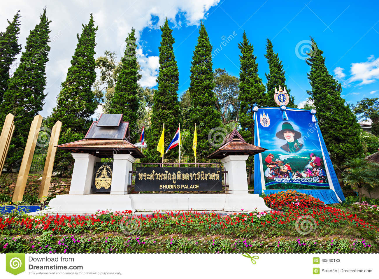 Bhubing Rajanives Palace Editorial Stock Photo - Image: 60560183