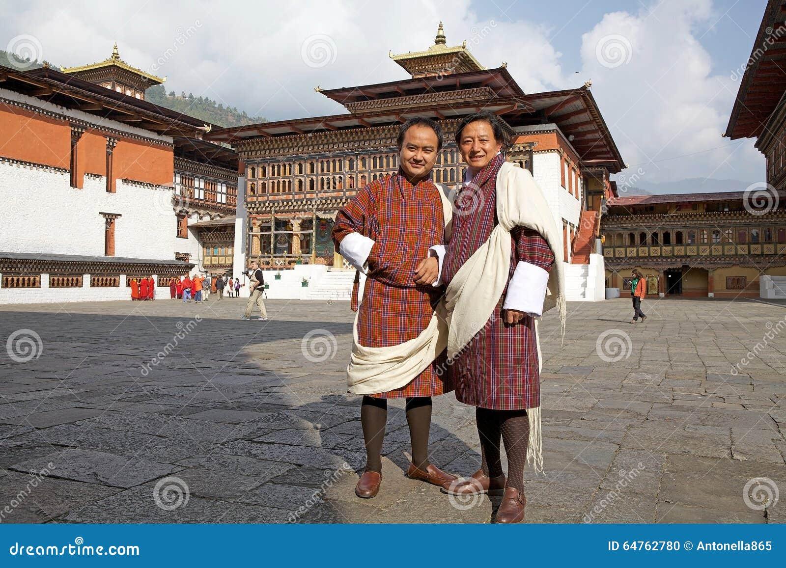 Bhutanese business plan