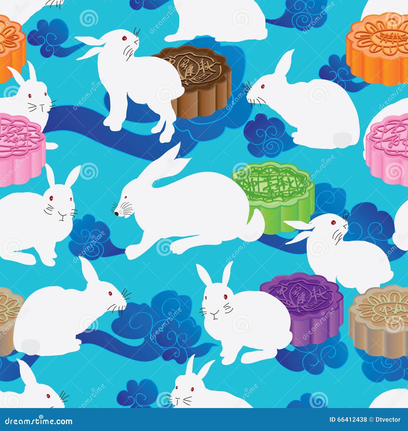Białego królik księżyc kolorowego torta bezszwowy wzór