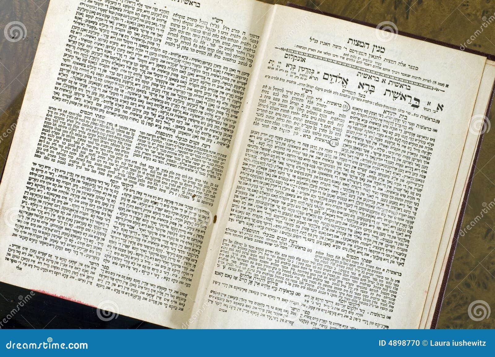Bibeluppkomsthebré
