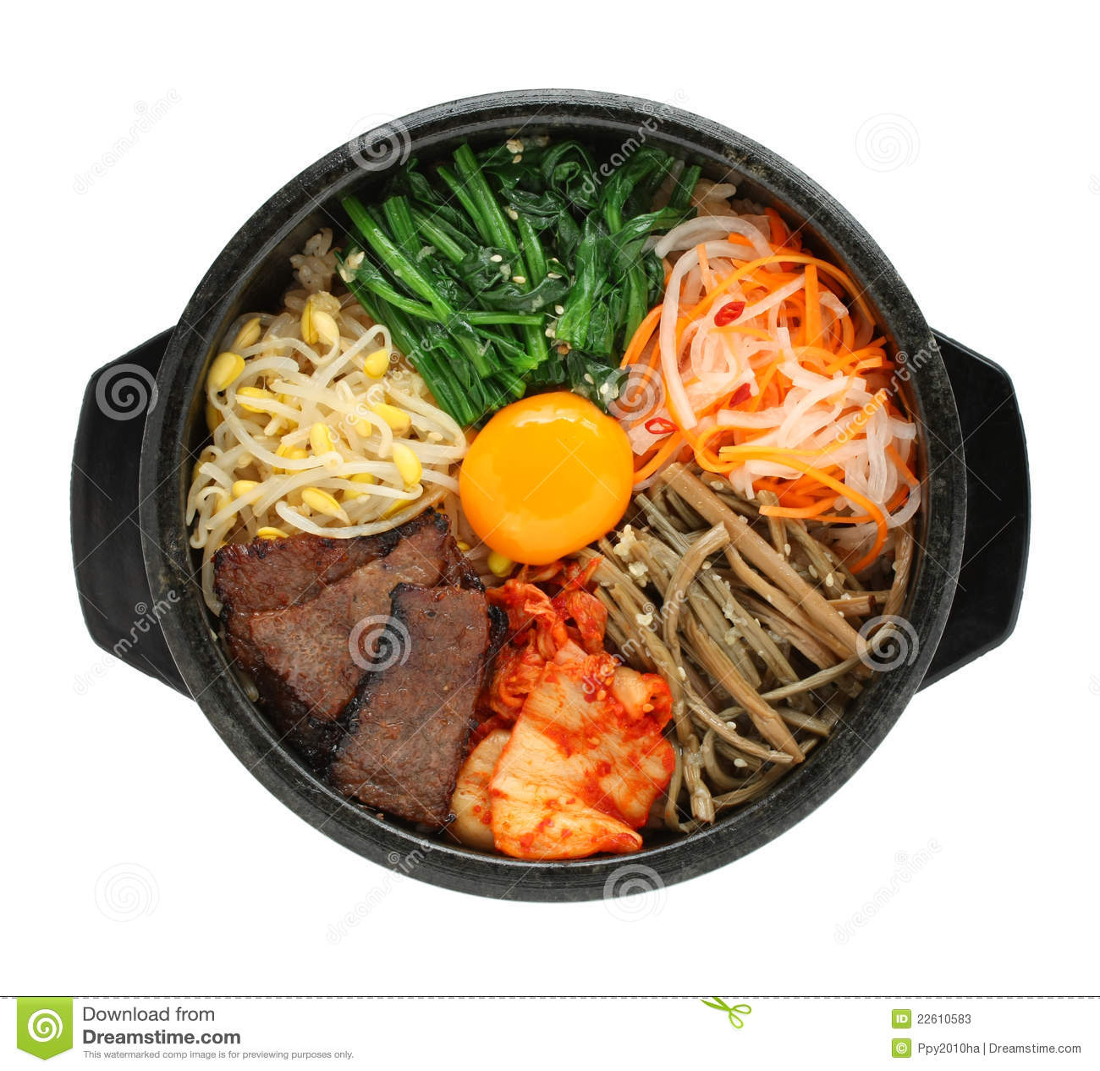 Bibimbap cucina coreana fotografie stock immagine 22610583 for Cucina coreana
