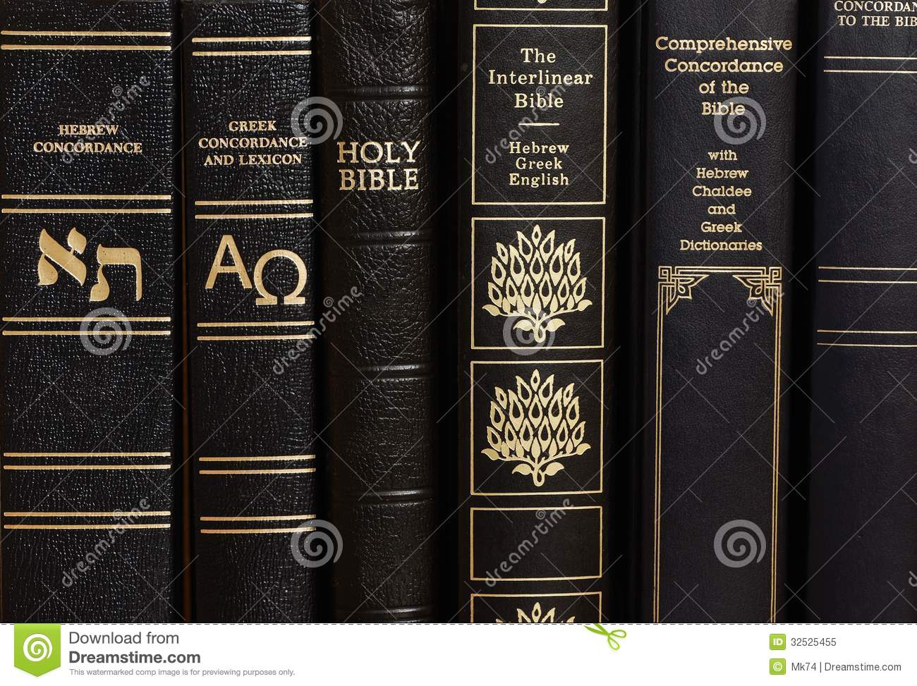 Bible Covers - AllBibles.com