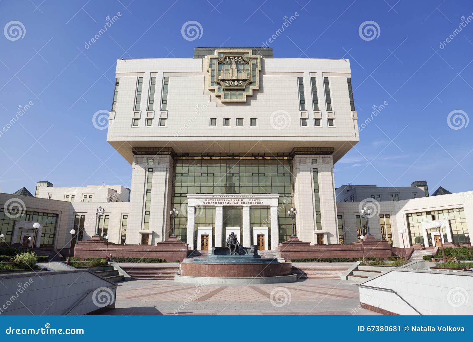 Biblioteca fundamental de la universidad de Moscú
