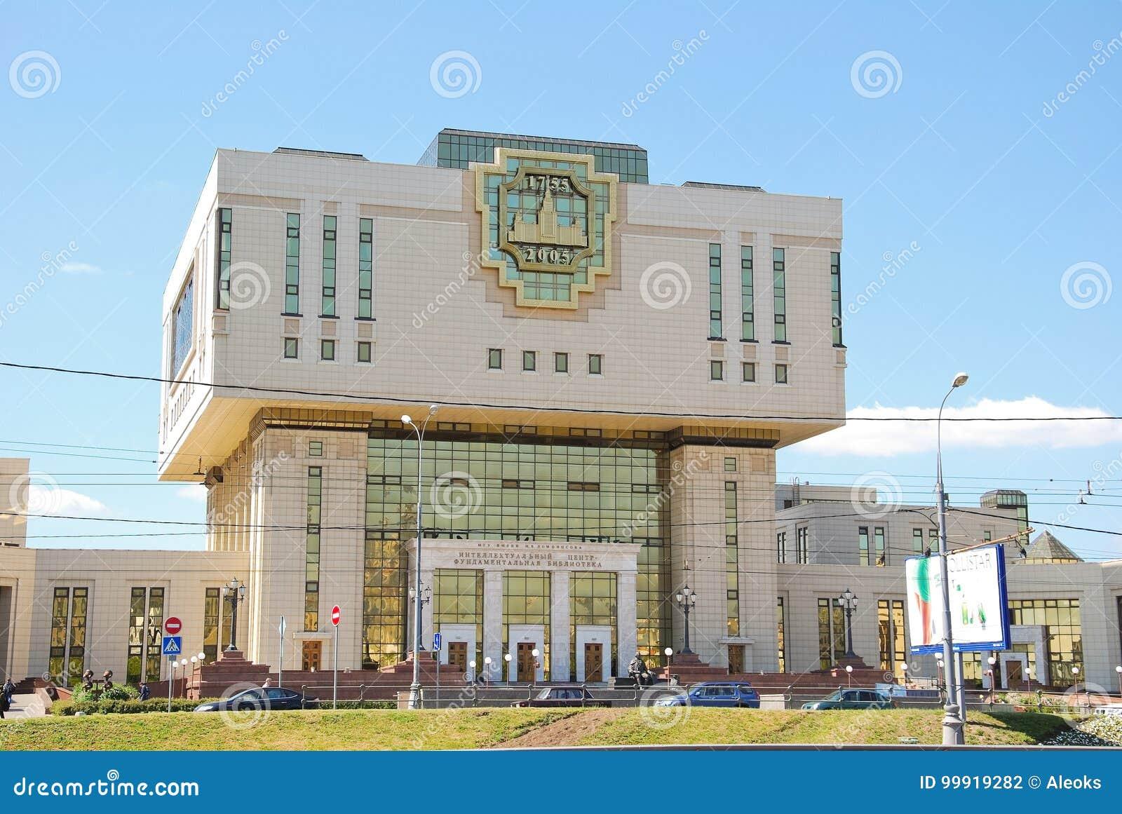 Biblioteca fundamental de la universidad de estado de Moscú