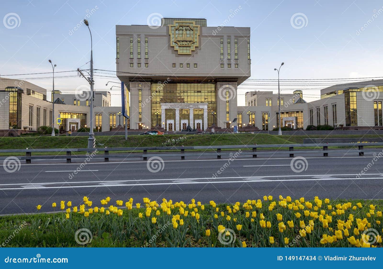 Biblioteca fundamental en la universidad de estado de Mosc?, Rusia
