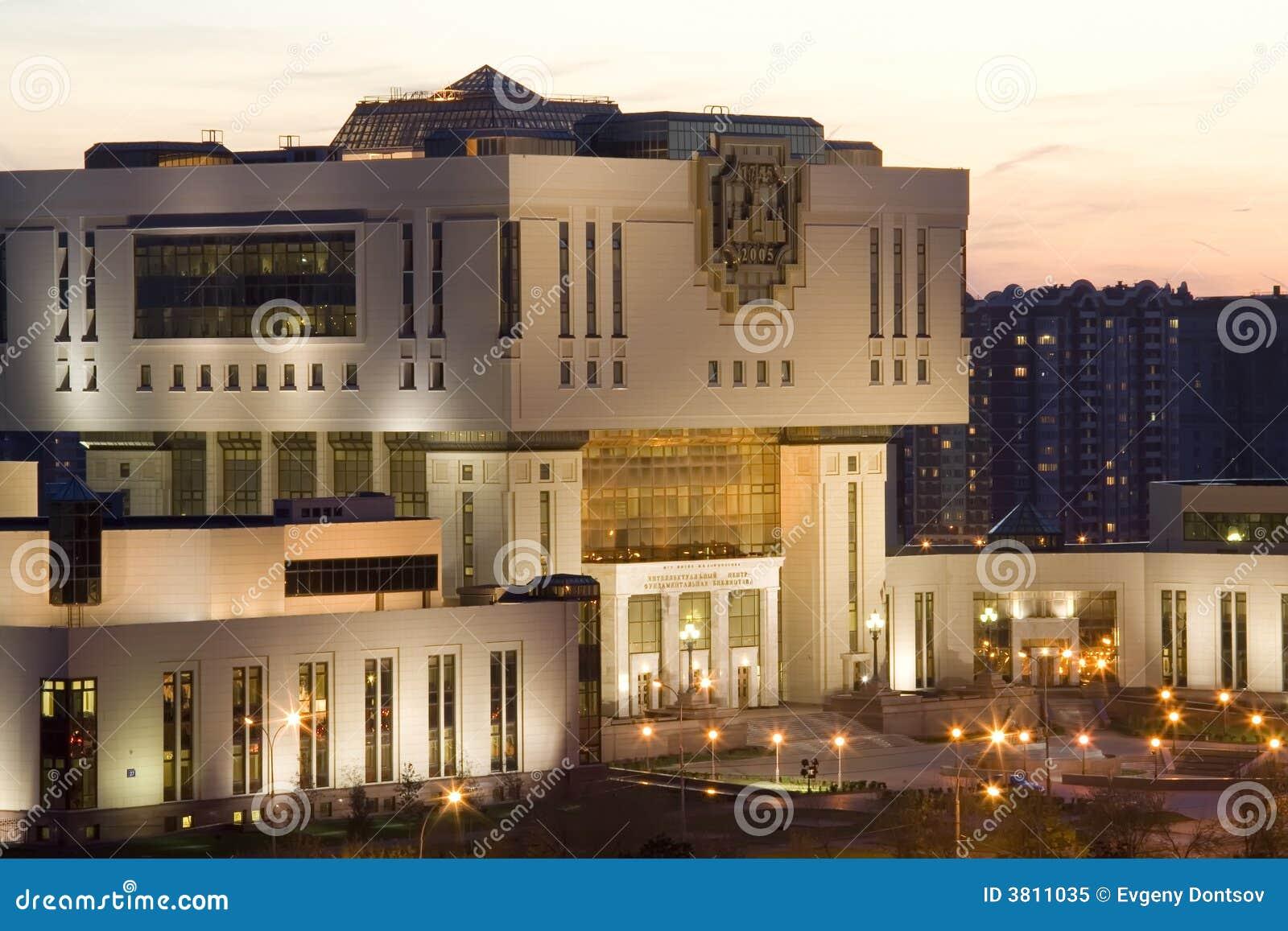 Biblioteca fundamental en universidad de estado de Moscú