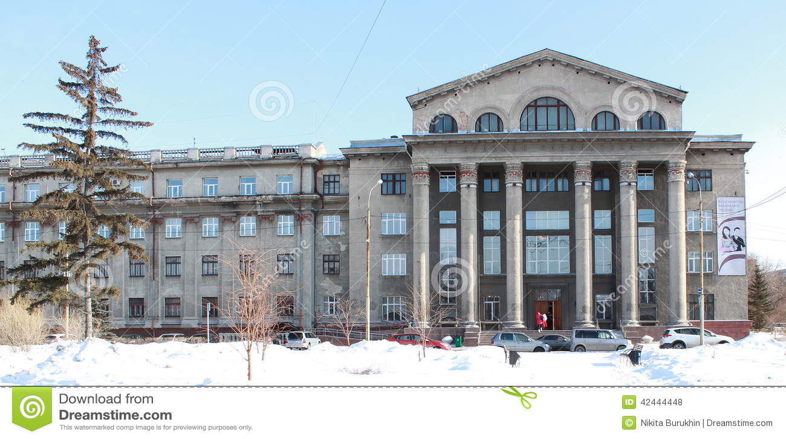 Biblioteca principal del territorio de Krasnoyarsk