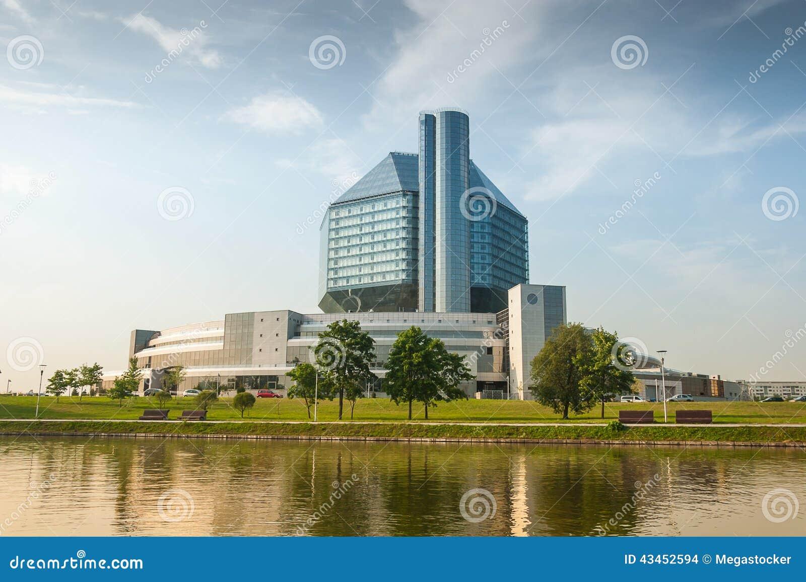 Biblioteczny Belarus obywatel