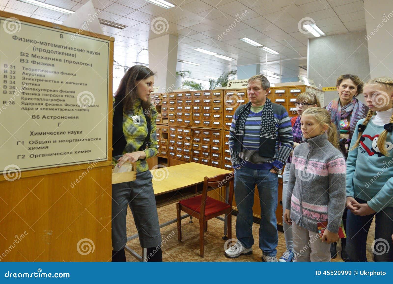 Biblioteczny karciany katalog