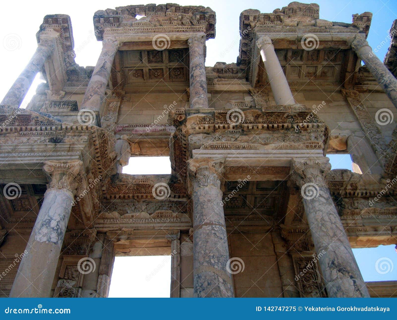 Biblioteka Celsus w Ephesus