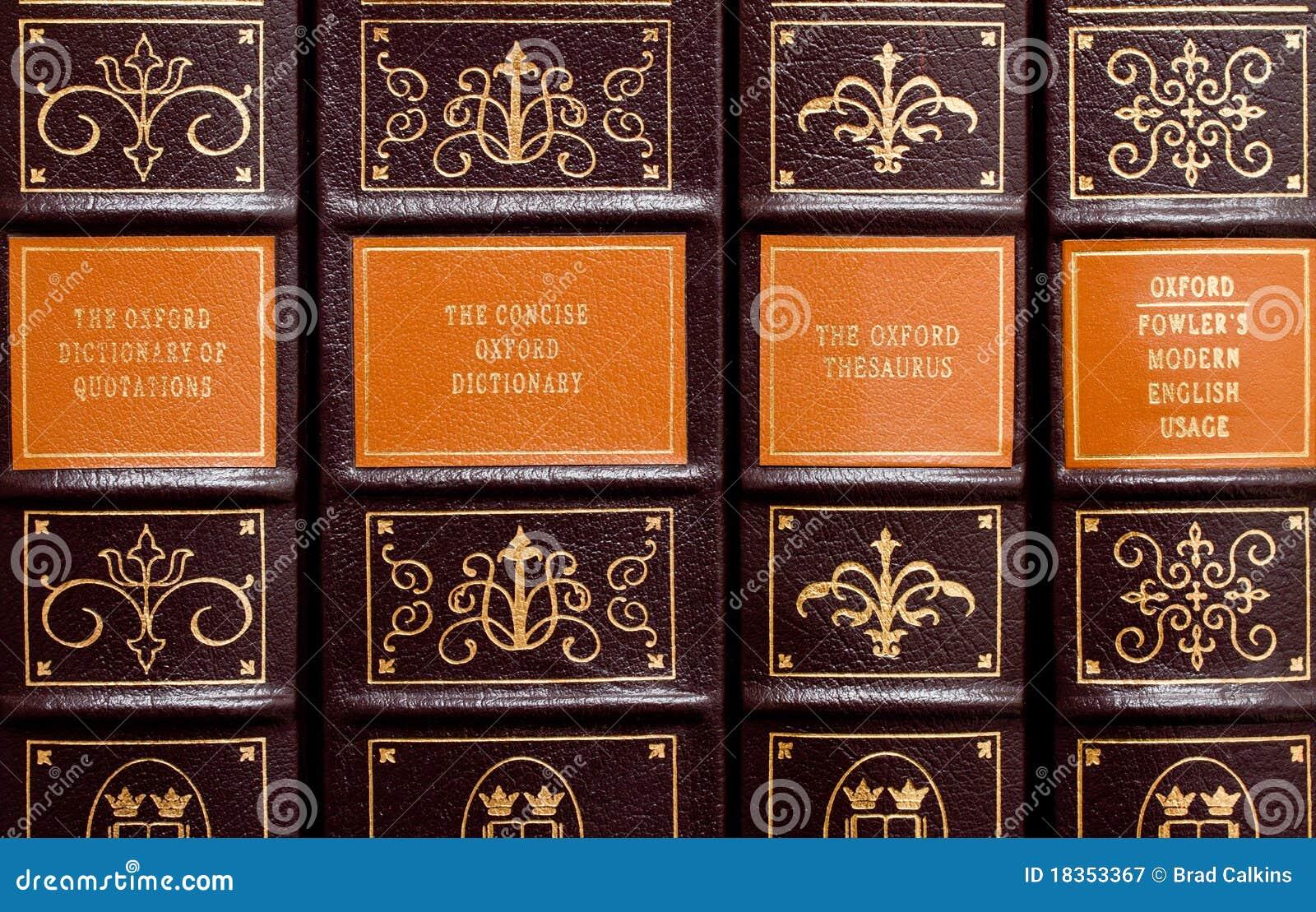 Bibliothèque de référence