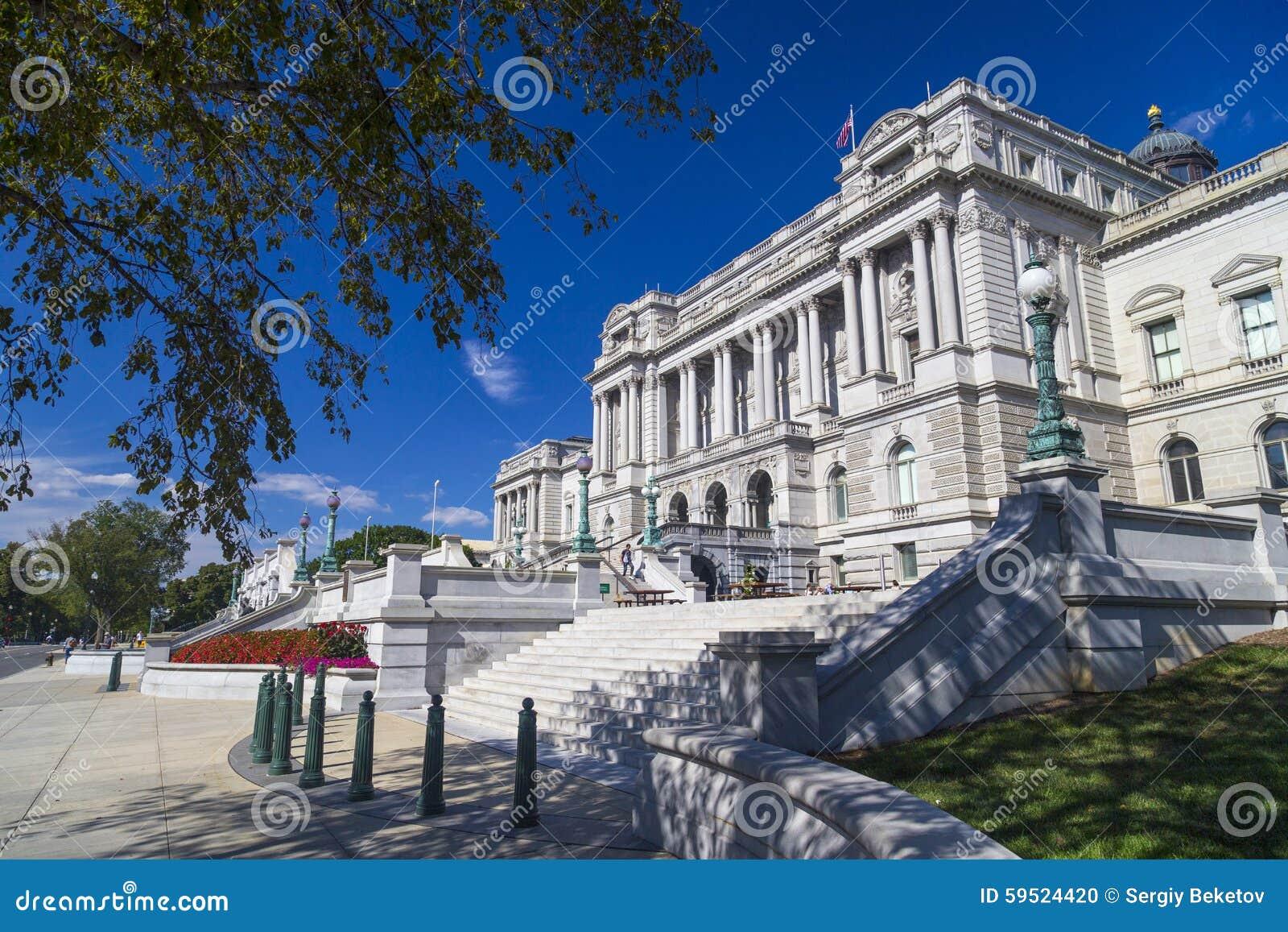 Bibliothèque du Congrès, Thomas Jefferson Building dans le Washington DC,