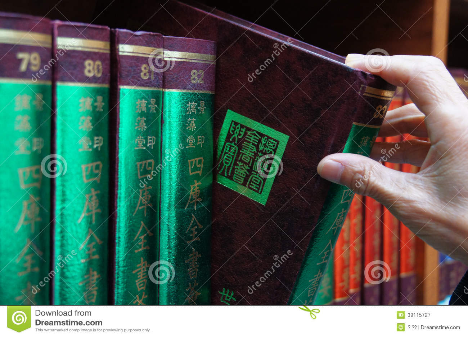 Bibliotheek, boekenrek