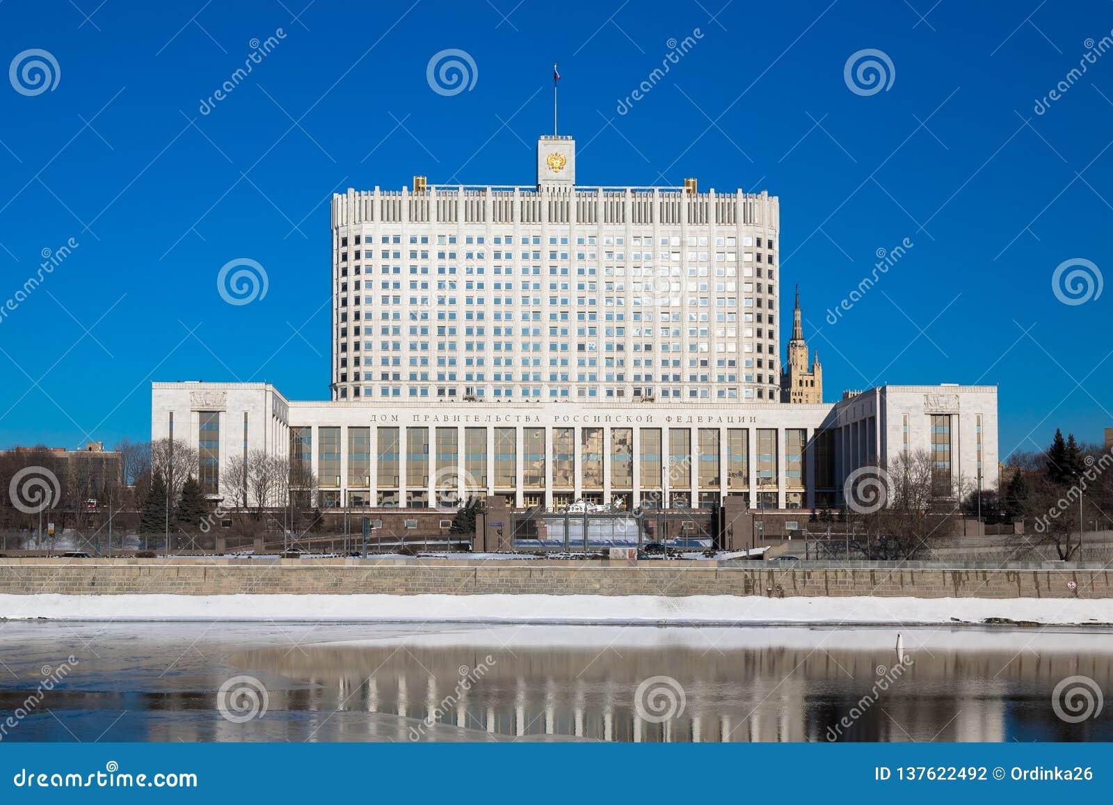 Biel rosyjski Dom Podpis na buliding tłumaczy: