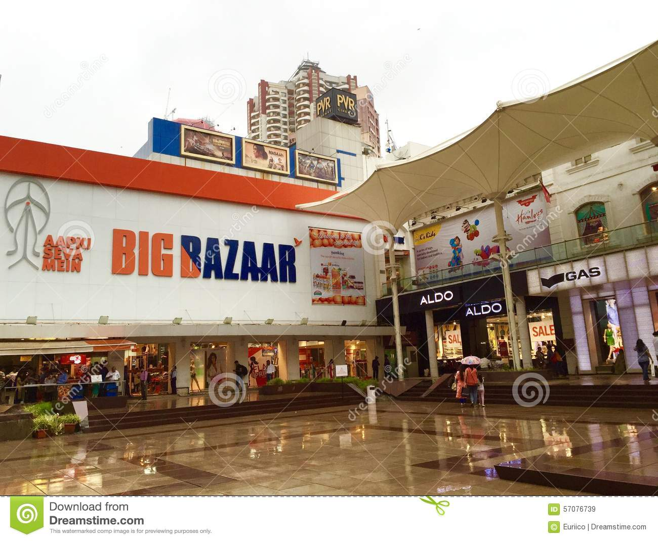 big bazaar the largest hypermarket chain India's largest hypermarket chain – future group's big bazaar is again back with another 'smart search' sale for all its tech savvy customers.