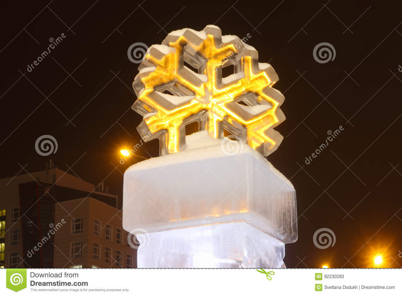 Big man-made ice in city at winter night