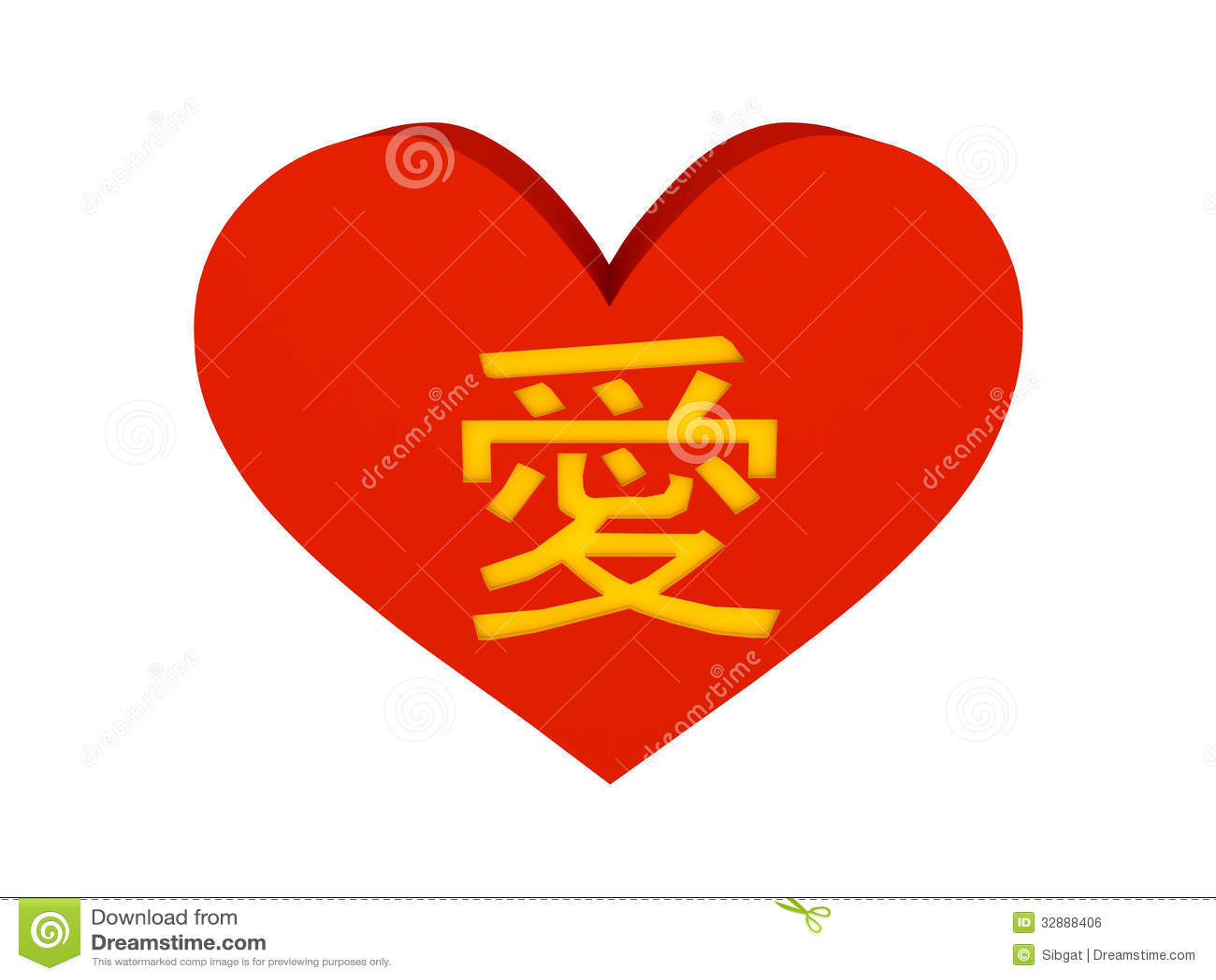 Big red heart with chinese hieroglyph love stock illustration big red heart with chinese hieroglyph love buycottarizona