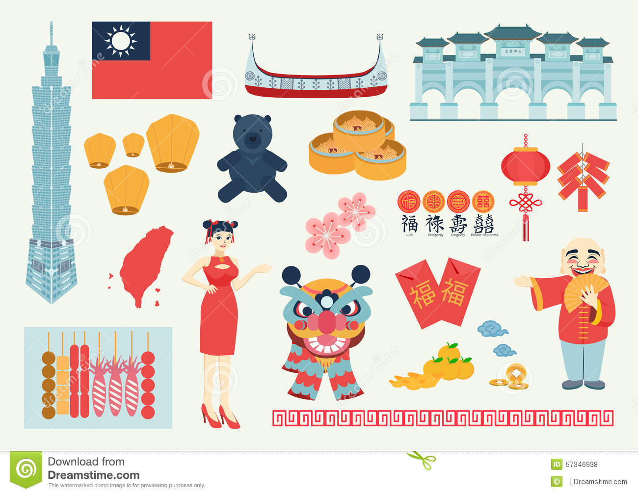 Big set of flat elements Taiwan content and Chinese new year such as ...