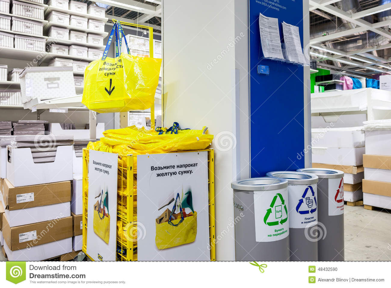 Big yellow shopping bags in ikea samara store editorial for Ikea store online shopping