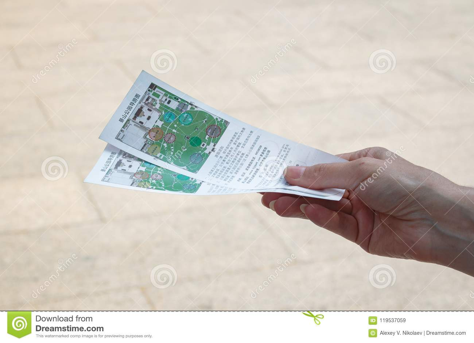 Biglietti per il parco di Jingshan