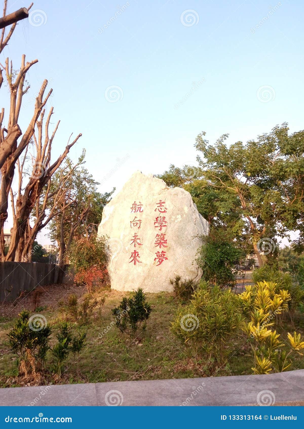 Bij het monument van de schoolsteen