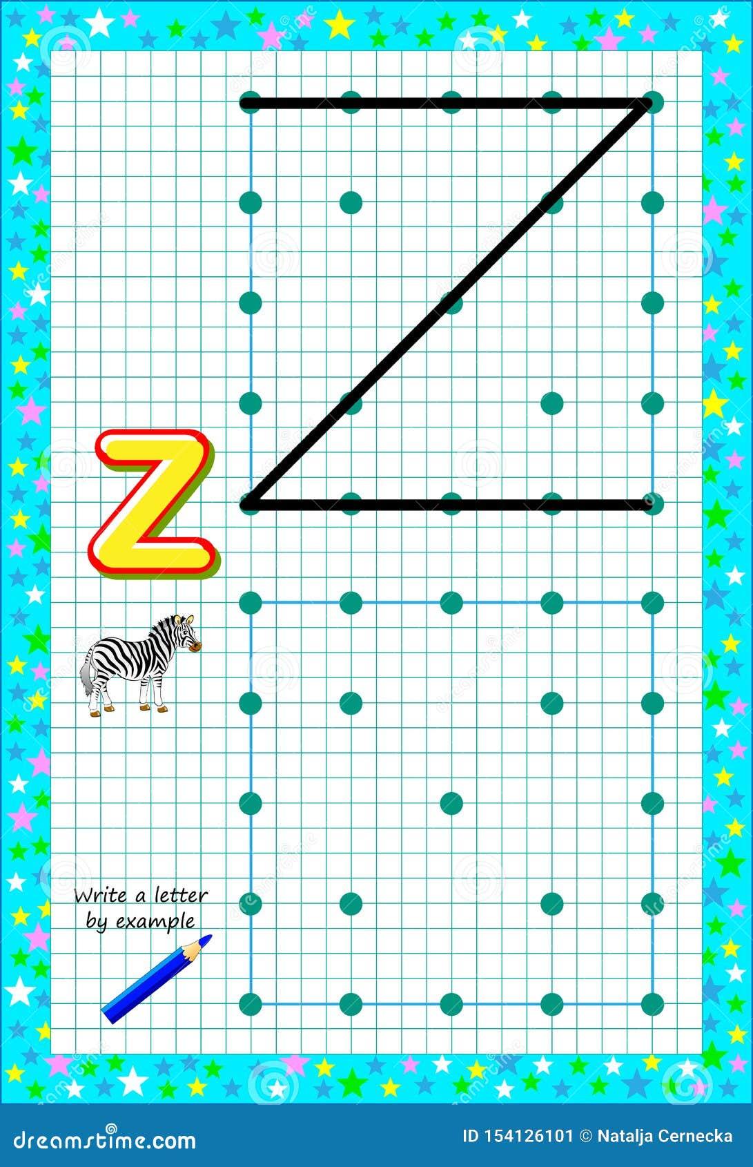 Bildande sida f?r sm? barn p? fyrkantigt papper Skriv brevet vid exempel Logikpussellek