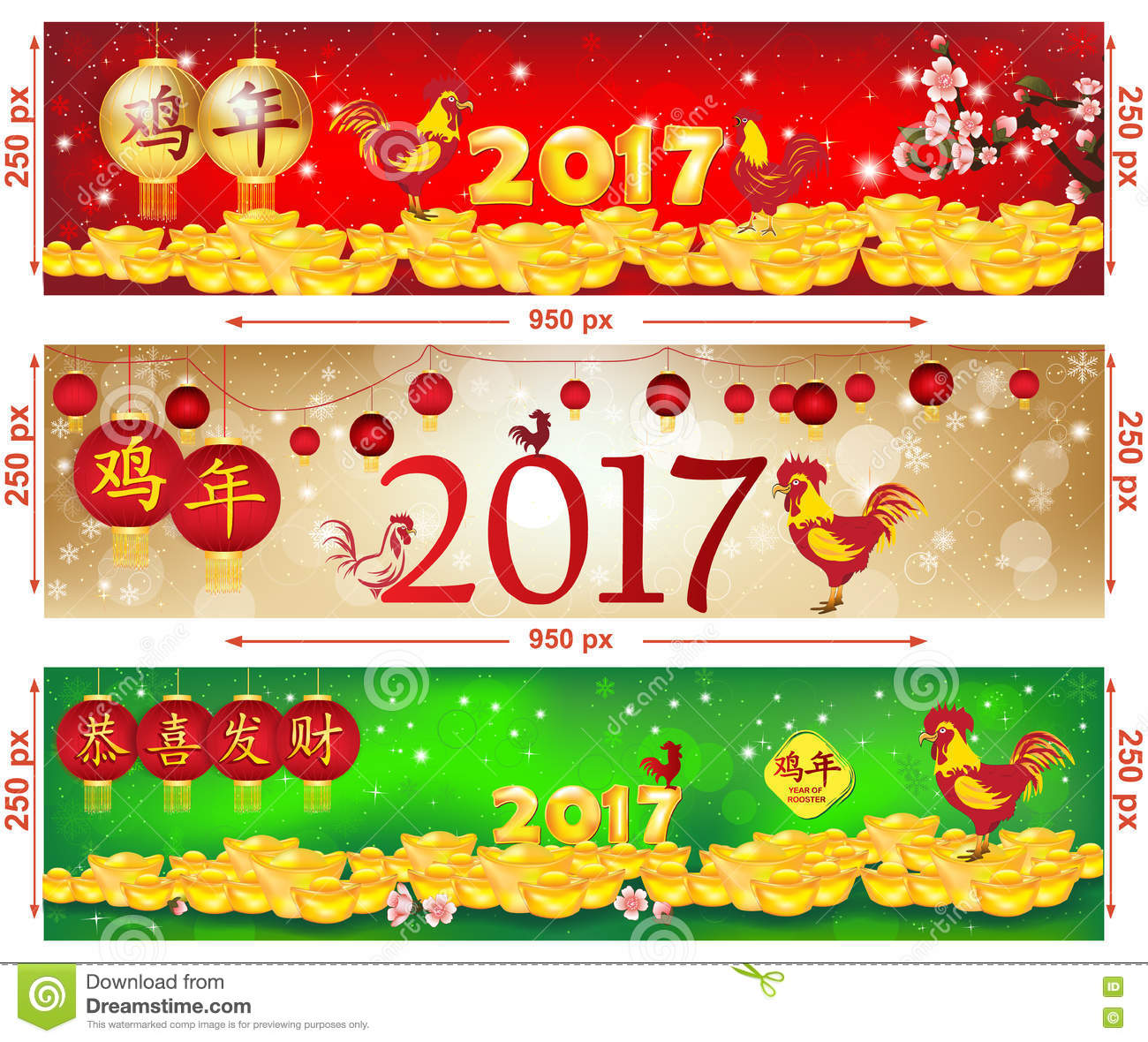 billboard banners set for chinese new year 2017 stock illustration